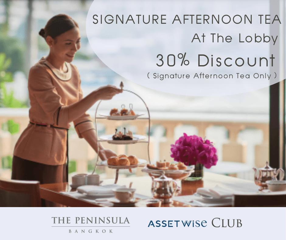 The Peninsula Bangkok ขอมอบส่วนลดพิเศษให้กับท่านสมาชิก AssetWise Club สำหรับชุด Signature Afternoon Tea