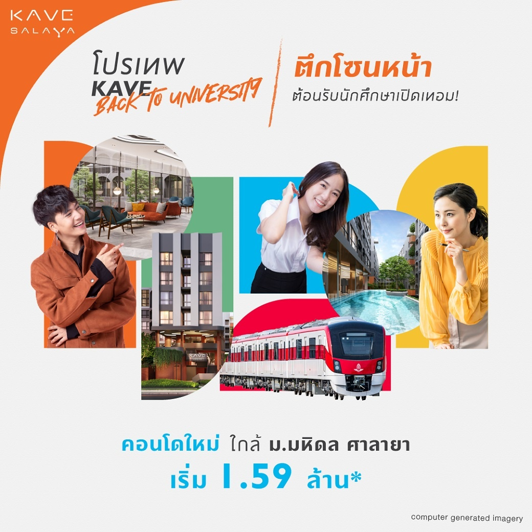 Web mobile 1040x1040-01
